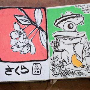 diario_japon_8053